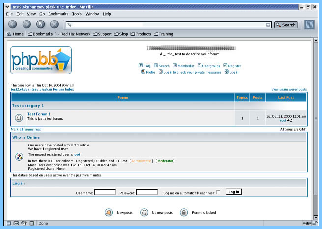 Old-Version-PhpBB